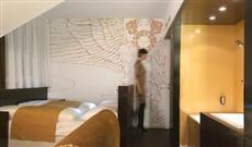 Alma Boutique Hotel Vienna