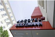 Arcotel Boltzmann Hotel Vienna