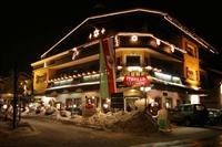 Landhaus Carla Hotel Mayrhofen