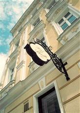 Schwalbe Hotel Vienna