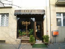 Gallery Hotel Prague
