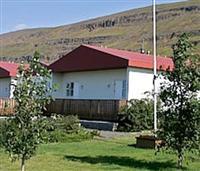 Countryhotel Sveinbjarnargerdi Akureyri