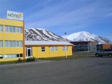 Fosshotel Dalvik